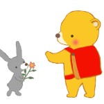 黄熊でぷう