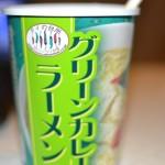 タイの台所「グリーンカレーラーメン」が美味すぎてポチリとまとめ買いです