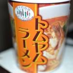 タイの台所「トムヤムラーメン」に庭とれパクチー入れたらうめー!