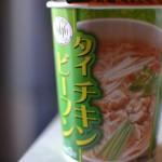 タイの台所「タイチキンビーフン」は米麺が良い感じ